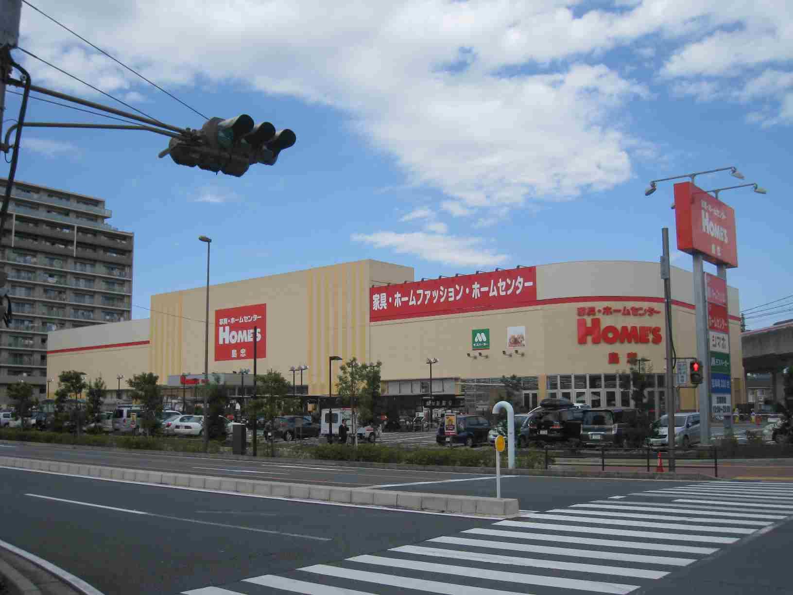 島忠 三郷中央店