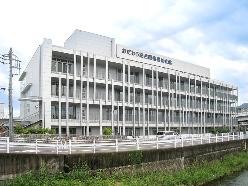小田原衛生総合医療会館