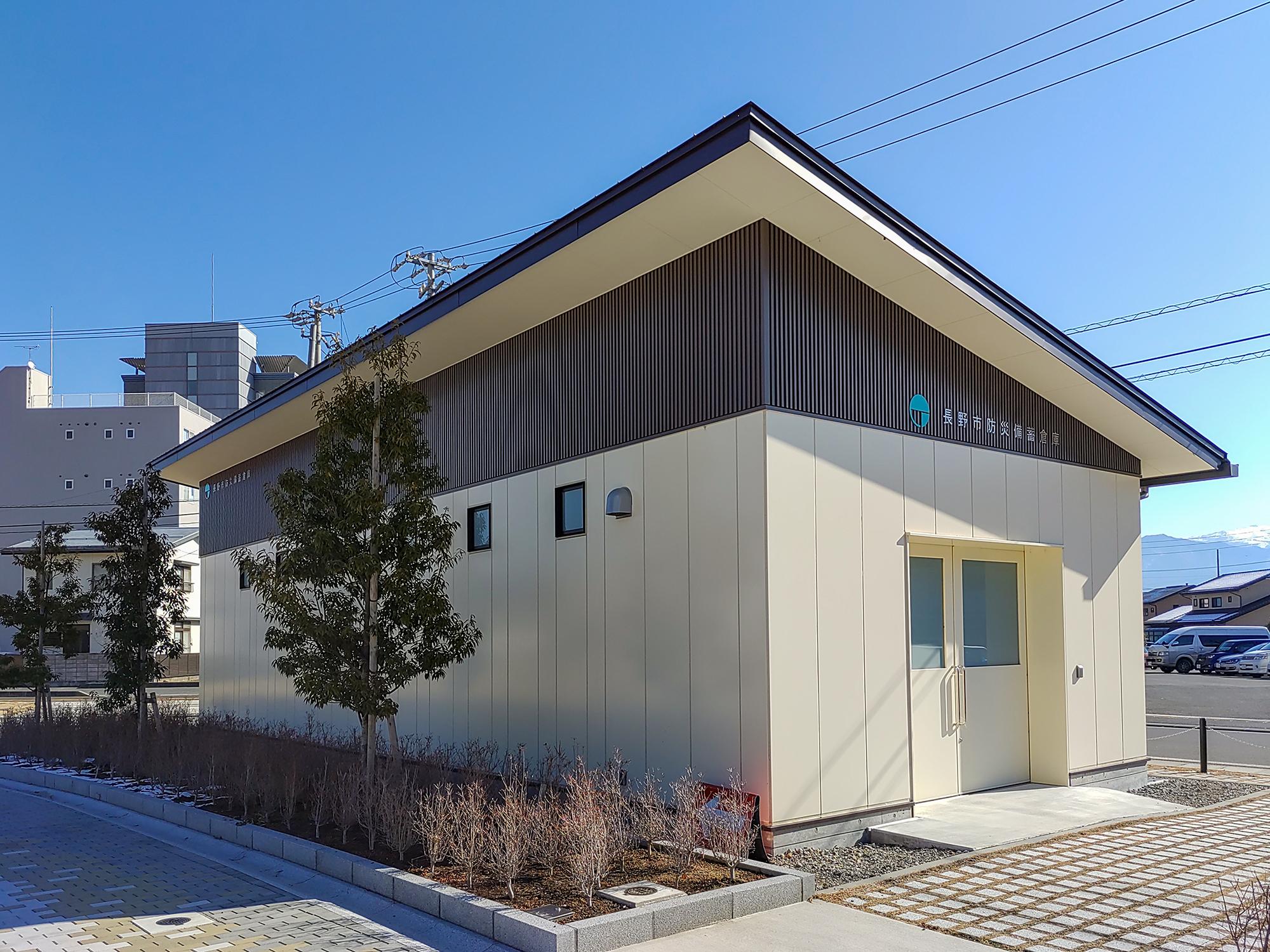 長野駅東口区画整理事業1号近隣公園建築工事